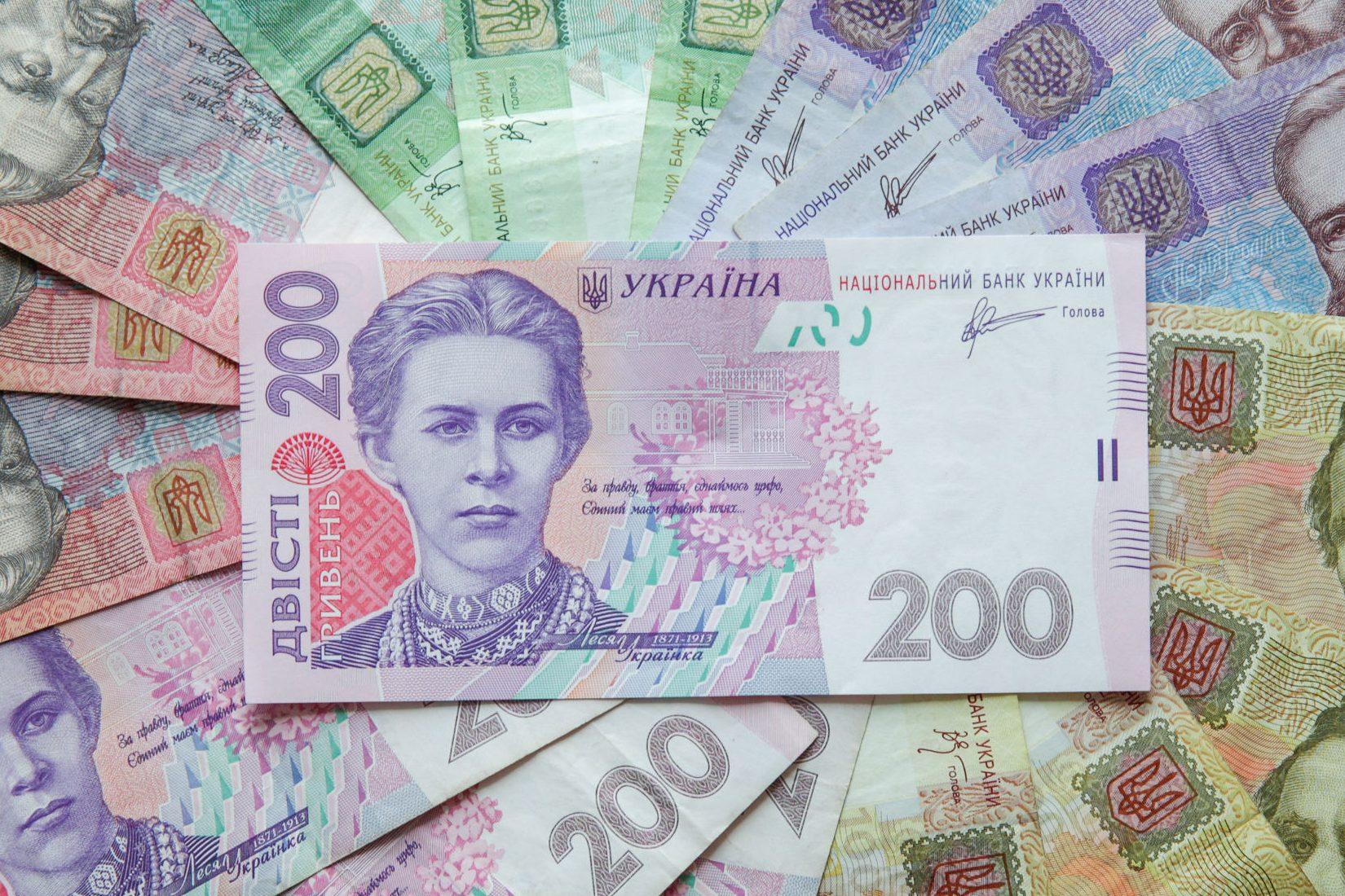 быстрый займ онлайн на карту украина