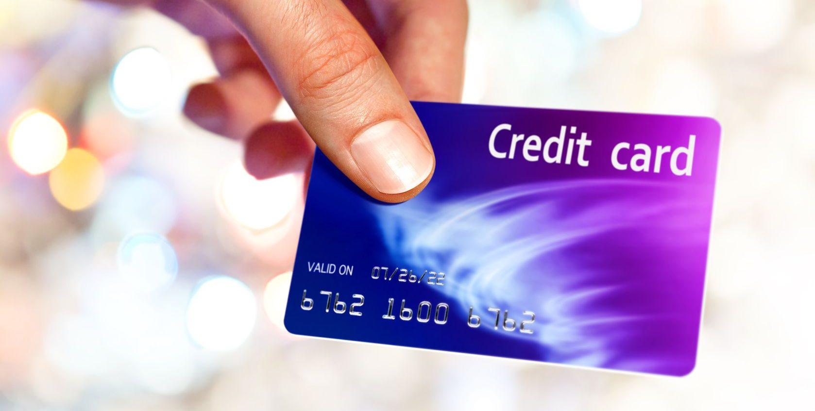 быстро получить кредитную карту
