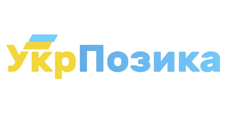 Кредитная компания Ukrpozyka